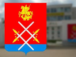 конкурс бренд рузского района