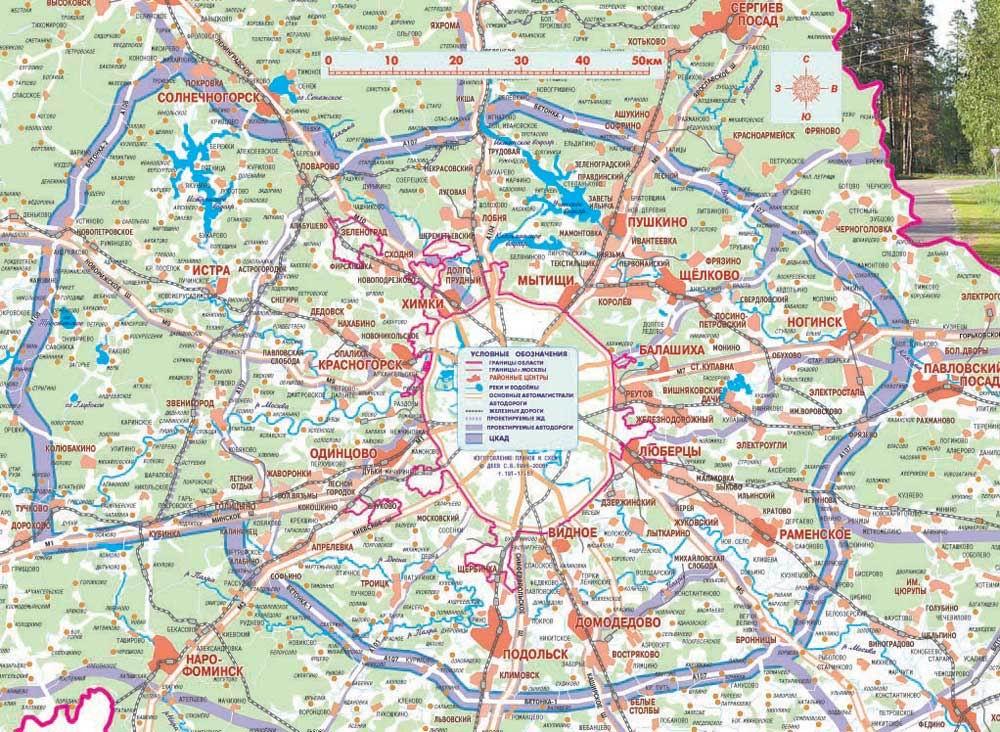 Карта ЦКАД 2 Схема
