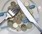 Депутат Саратовской областной думы Николай Бондаренко решил провести эксперимент и попытаться прожить целый месяц на «диете Соколовой», тратя на еду не более 115 рублей в день.