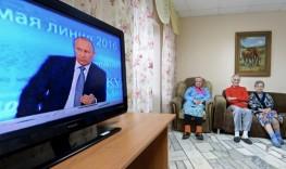 Путин, прямая линия, жкх