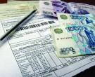 Увеличение оплаты за ЖКУ