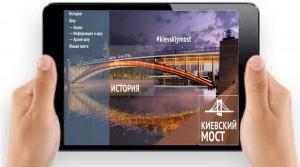 метромост сайт