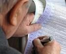 14 марта выборы Главы Тучково Рузского района Московской области