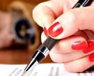 О государственной регистрации прав на недвижимое имущество и сделок с ним