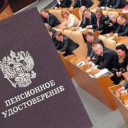 Все о новом законе о пенсиях вступающего в силу в 2019 году